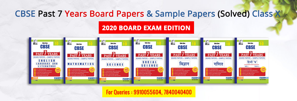 CBSE CCE Class 10 Revision Series